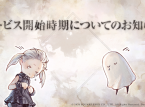 Nier Re[in]carnation: Mobiler Start verzögert sich